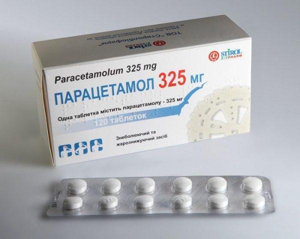 Парацетамол отлично справляется с болевым синдромом при месячных
