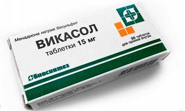Препарат Викасол в таблетках