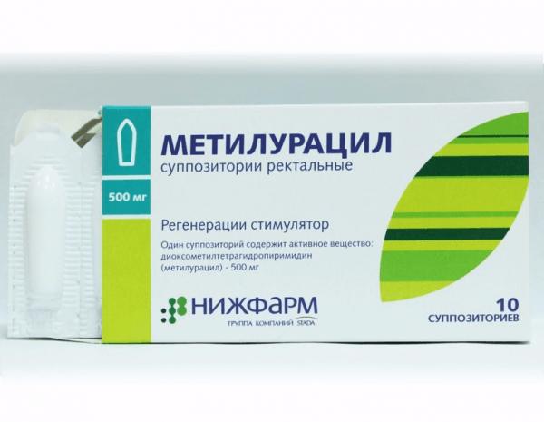 Препарат Метилурацил в форме свечей