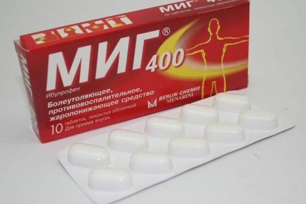 Препарат Миг