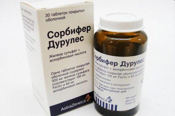 Препарат Сорбифер