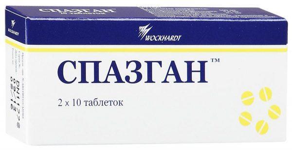 Препарат Спазган принимается при умеренных и слабовыраженных болях