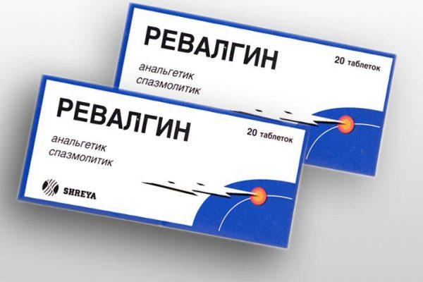 Препарат комбинированного анальгезирующего и противоспазматического воздействия Ревалгин