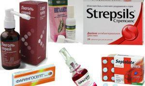 Средства от боли в горле