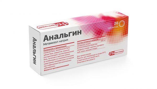 Традиционный обезболивающий препарат Анальгин