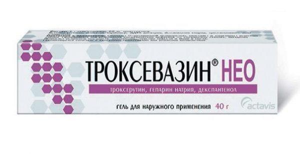 Троксевазином можно заметно укрепить стенки сосудов и ускорить заживление ран при геморрое