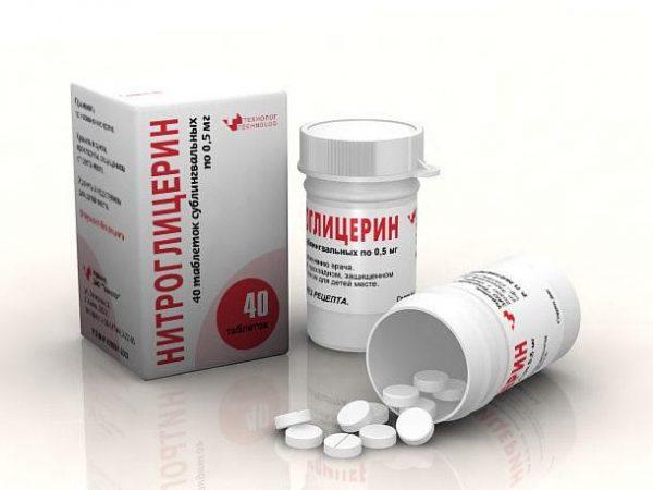 «Нитроглицерин»