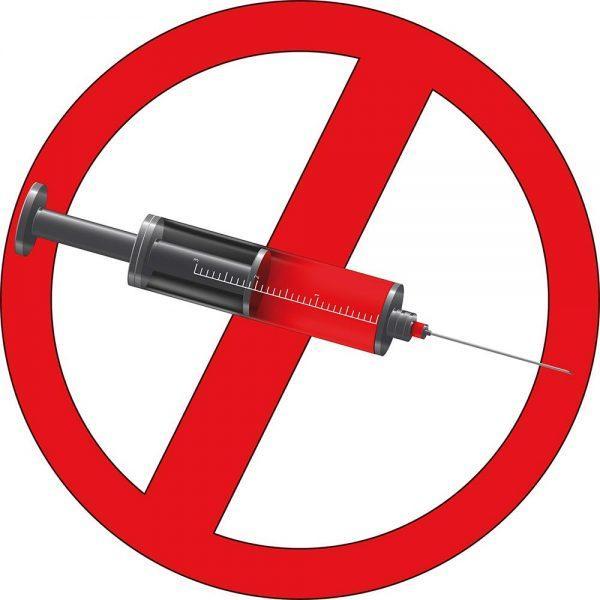 Категорический отказ от применения инъекционных наркотических веществ