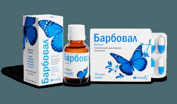Препарат Барбовал (капсулы)