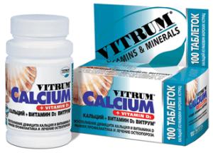«Витрум кальциум» + витамин D3