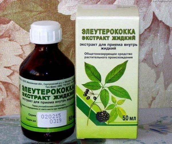 Жидкий экстракт элеутерококка