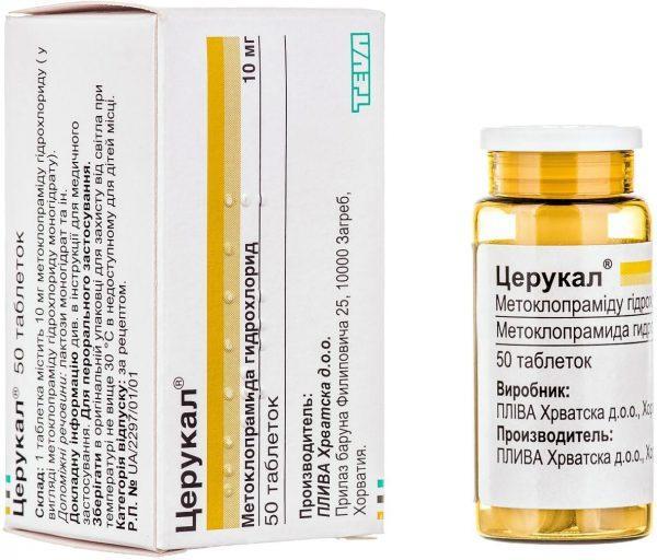 """""""Церукал"""" относится к наиболее эффективным противорвотным препаратам"""