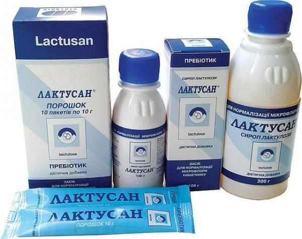 Форма выпуска препарата Лактусан