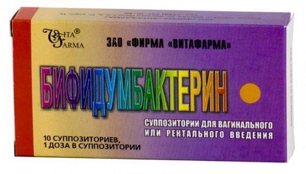 """""""Бифидумбактерин"""" в суппозиториях"""