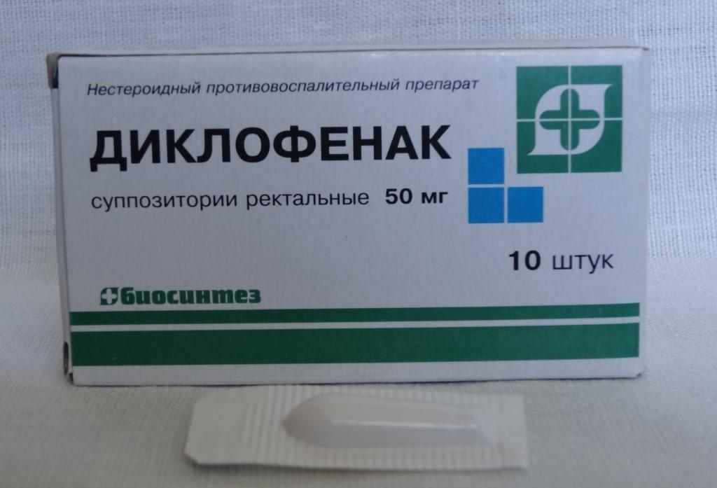 Свечи ибупрофен при простатите при лечении простатита