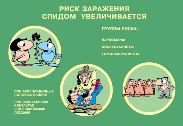 К сожалению, с вирусом человеку приходится жить всю оставшуюся жизнь, а смерть может наступить внезапно от любого примитивного ОРВИ, гриппа, ОРЗ
