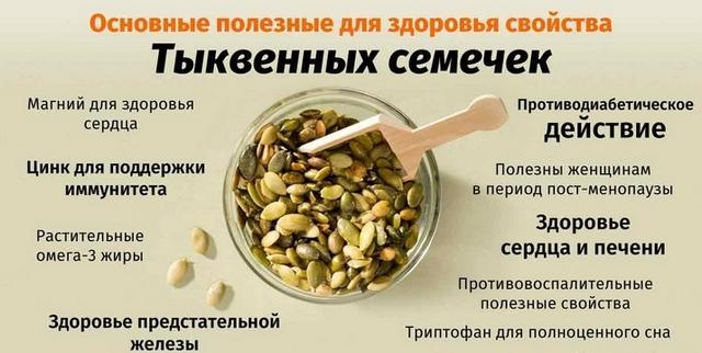 Какие типы глистов можно устранить при помощи тыквенных семечек?