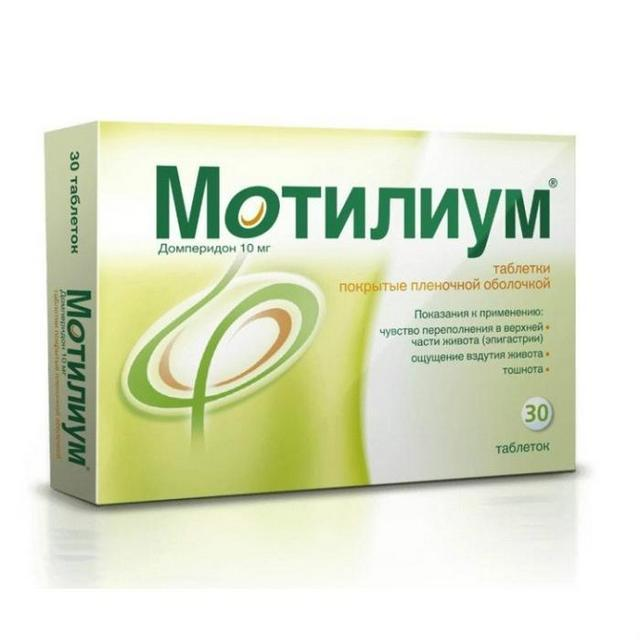 «Мотилиум»