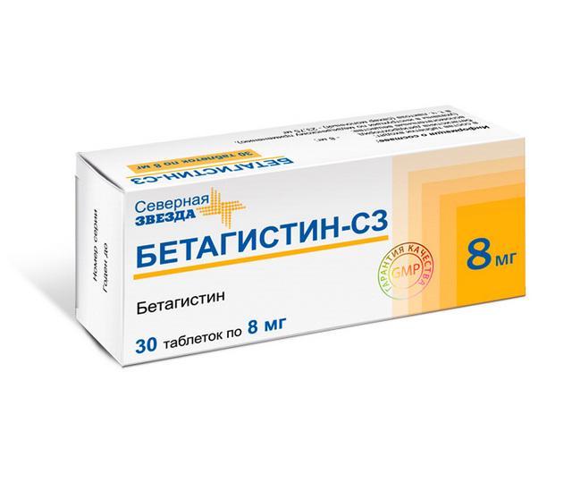 «Бетагистин»
