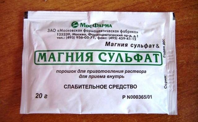 Прием магния сульфата может помочь в избавлении от гельминтов