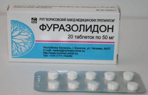 У препарата есть свои противопоказания