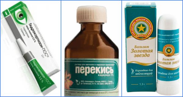 Чем лечить заболевание