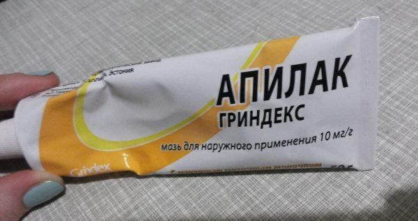 """АпилакГриндекс"""