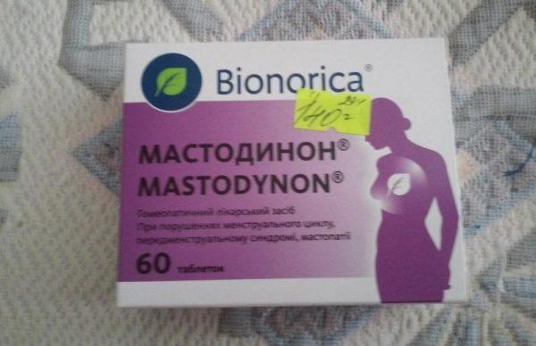 """""""Мастодинон"""""""