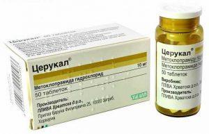 Препараты с противорвотным действием