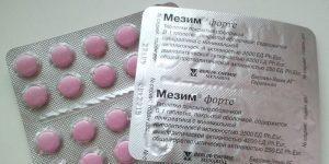 «Мезим», «Энзистал», «Панкреатин»