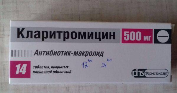 Антибиотик-макролид