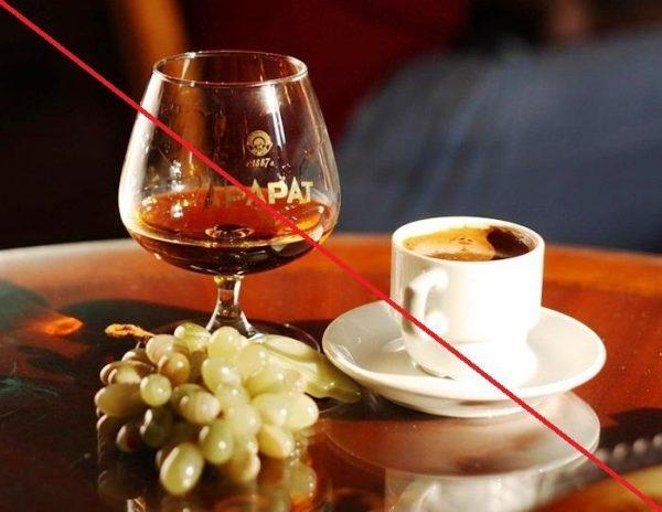 Отказ от кофеина и спиртосодержащей продукции
