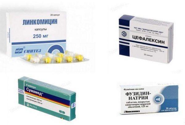 Таблетированные препараты для устранения фурункулеза