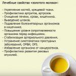 Золотое молоко из куркумы: польза и вред