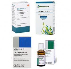 Бронхорасширяющие лекарства в виде ингаляций
