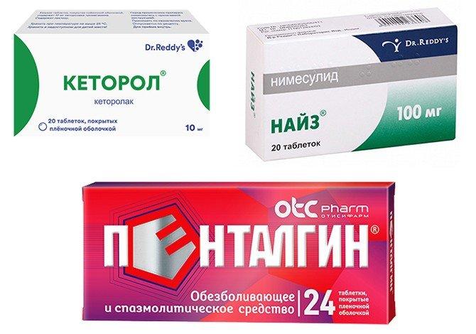 Обезболивающие лекарства при плечевом неврите