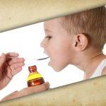 Отхаркивающие средства для выведения мокроты у детей