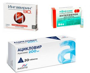 Препараты от вирусных заболеваний при неврите слухового нерва