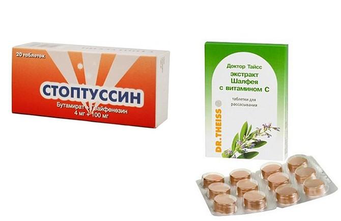 Отхаркивающие препараты при беременности