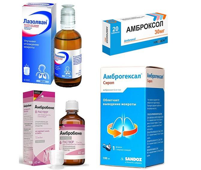 Препараты на основе амброксола