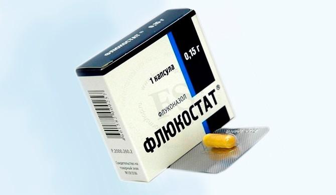 Препарат Флюкостат