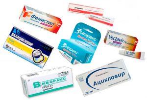 Препараты от герпеса