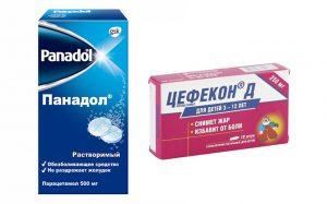 Жаропонижающие препараты и свечи