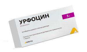 Урфоцин