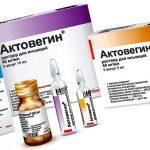 Что лучше Актовегин уколы или таблетки — краткая сравнительная характеристика