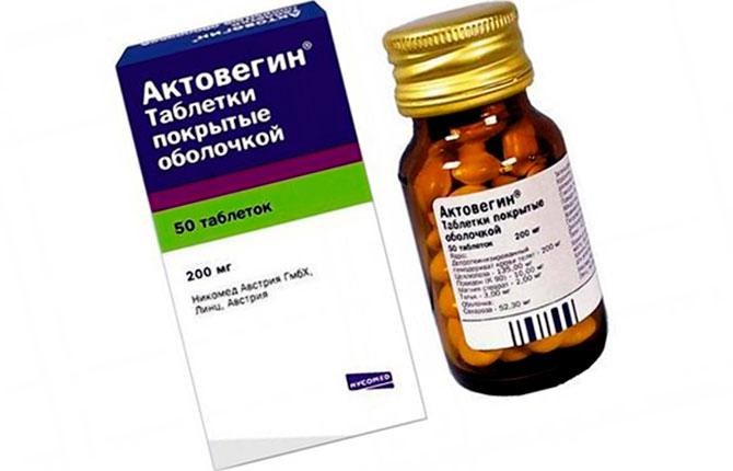 Таблетки Актовегина