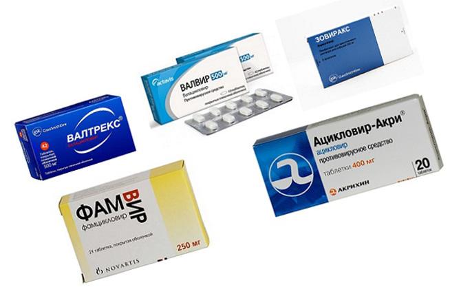 Противовирусные, иммуностимулирующие средства