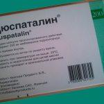 """Таблетки """"Дюспаталин"""" при панкреатите — инструкция по применению"""