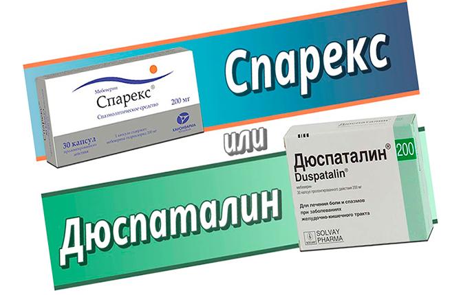 Спарекс - аналог Дюспаталина