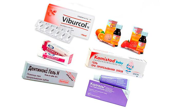 Гомеопатические препараты при прорезывании зубов